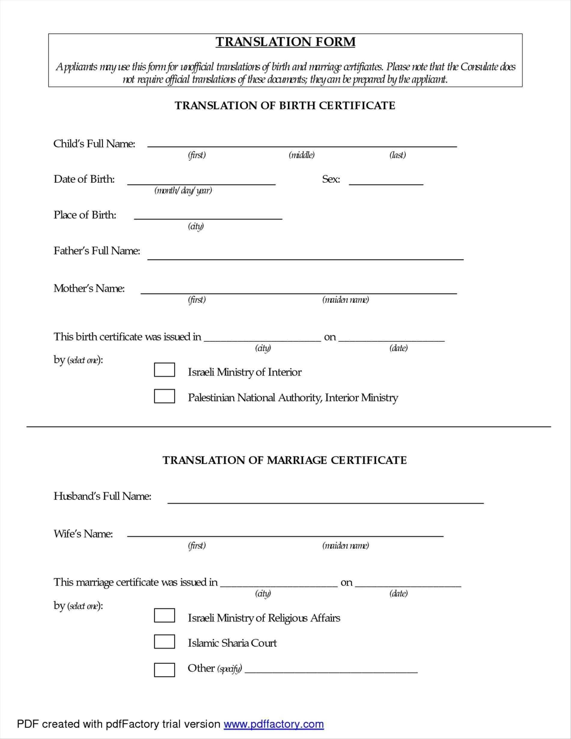 009 Marriage Certificate Template Ideas Beautiful Of Throughout Marriage Certificate Translation Template