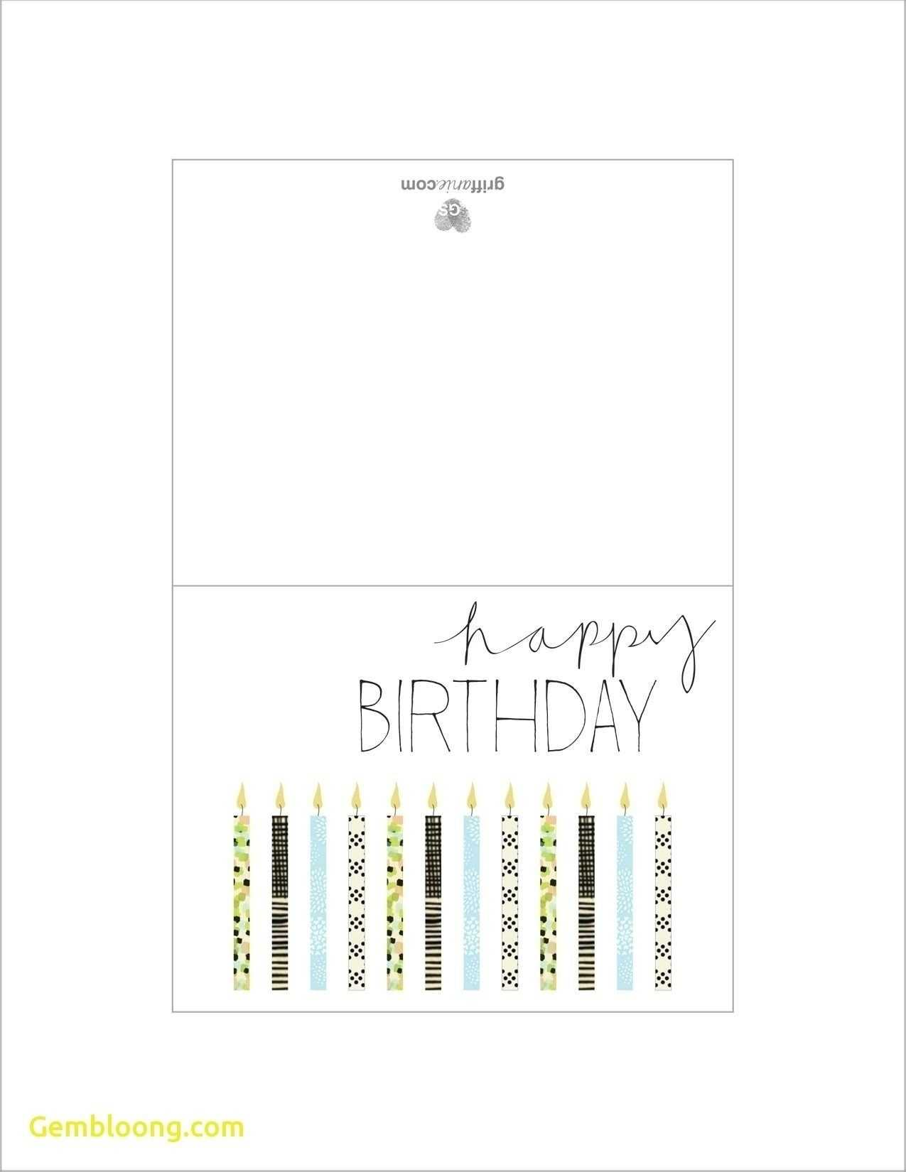 012 Printable Birthday Card Template Ideas Cards Foldable Throughout Foldable Birthday Card Template