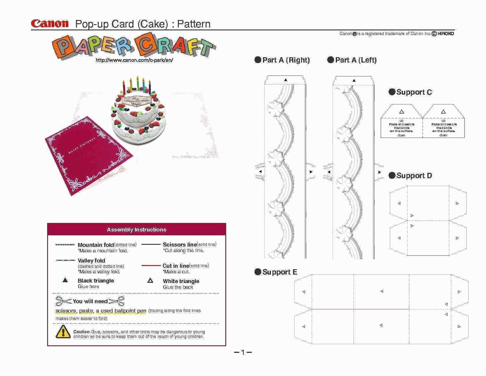 035 Pop Up Cards Templates Canon Papercraft Card Box With Regard To Pop Up Card Box Template
