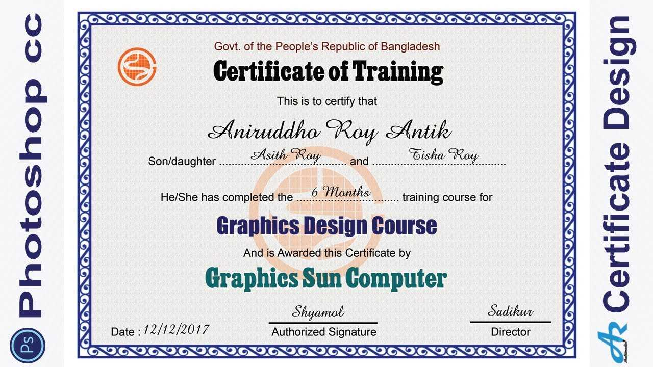 Adobe Photoshop Certificates | Certificate Template Downloads With Track And Field Certificate Templates Free