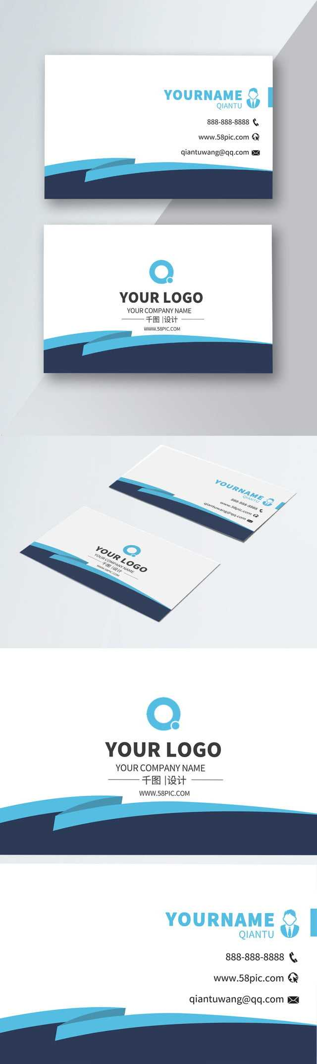 Advertising Company Business Card Material Download Within Advertising Cards Templates
