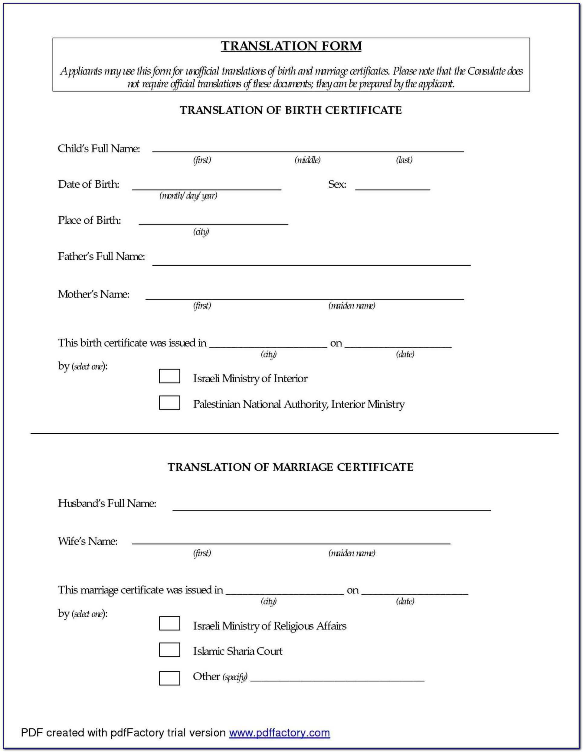 Birth Certificate Translation Form Sri Lanka – Form : Resume Throughout Uscis Birth Certificate Translation Template