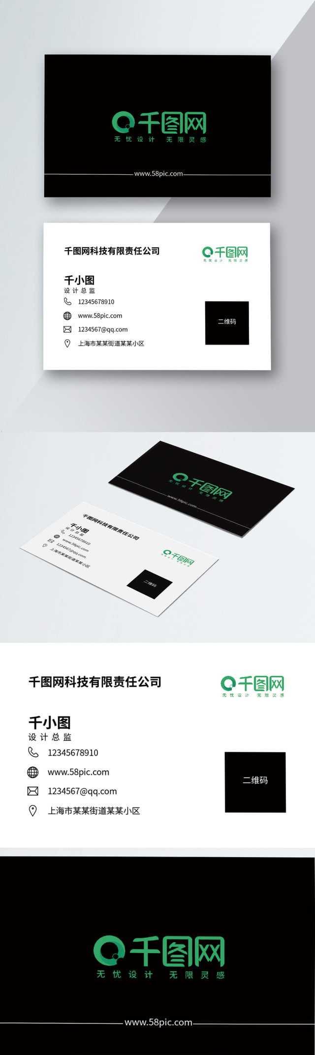 Business Card Address Phone Qr Code Template For Free In Qr Code Business Card Template