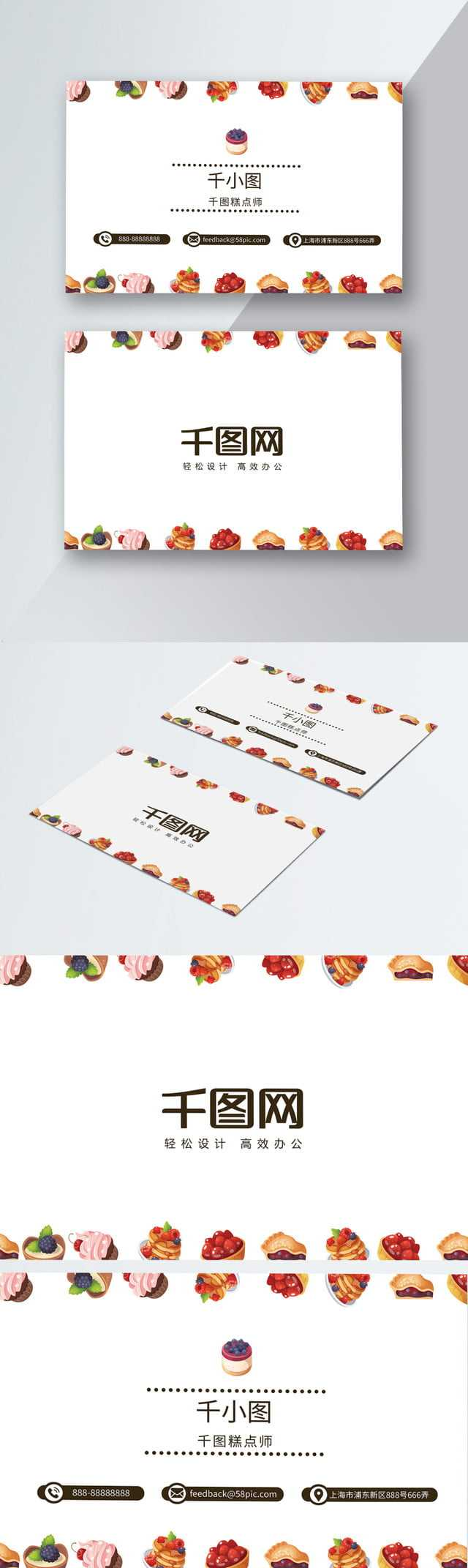 Cake Business Card Free Download Cdr Cake Business Card Pink Regarding Cake Business Cards Templates Free