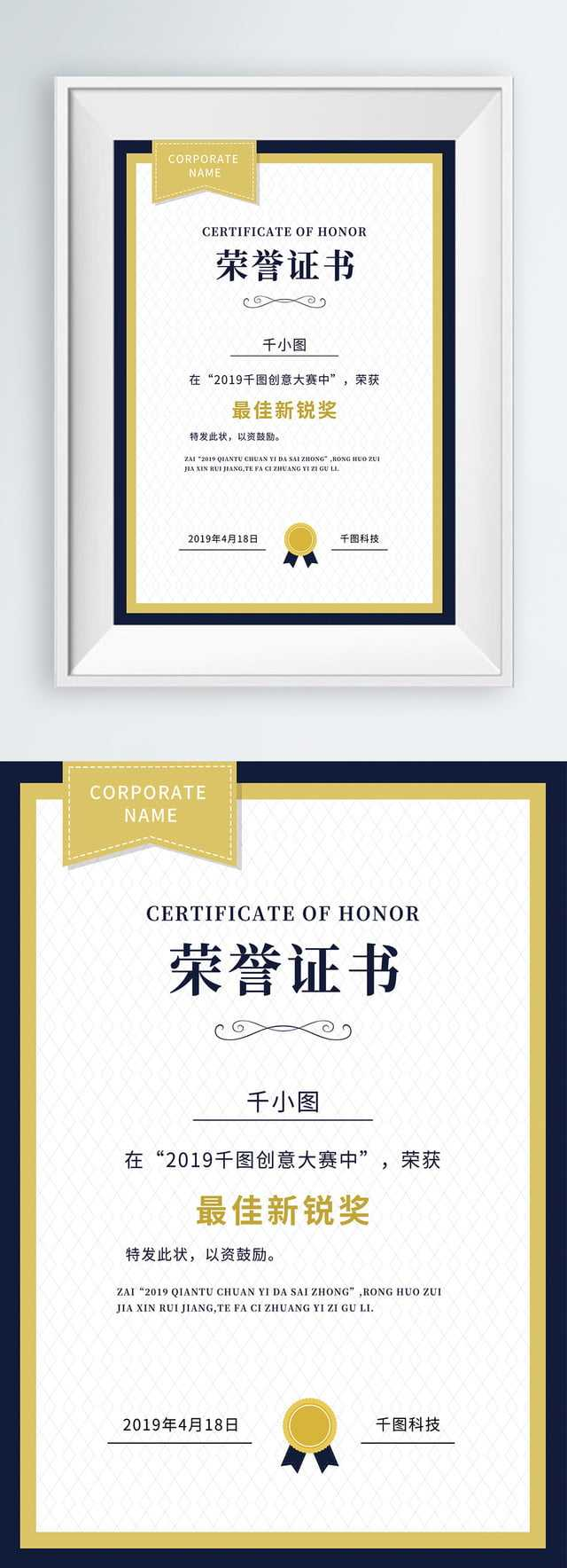 Certificate Authorization Certificate Certificate Of Honor Intended For Certificate Of License Template