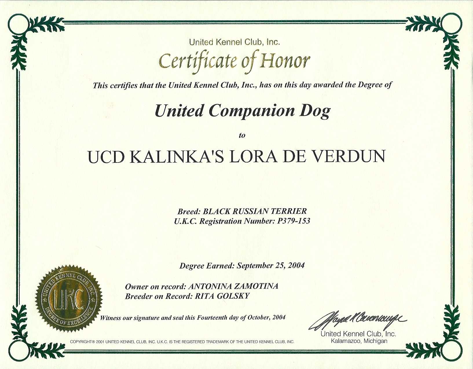 Dog Obedience Certificate Printable, Retractable Dog Leashes Pertaining To Service Dog Certificate Template