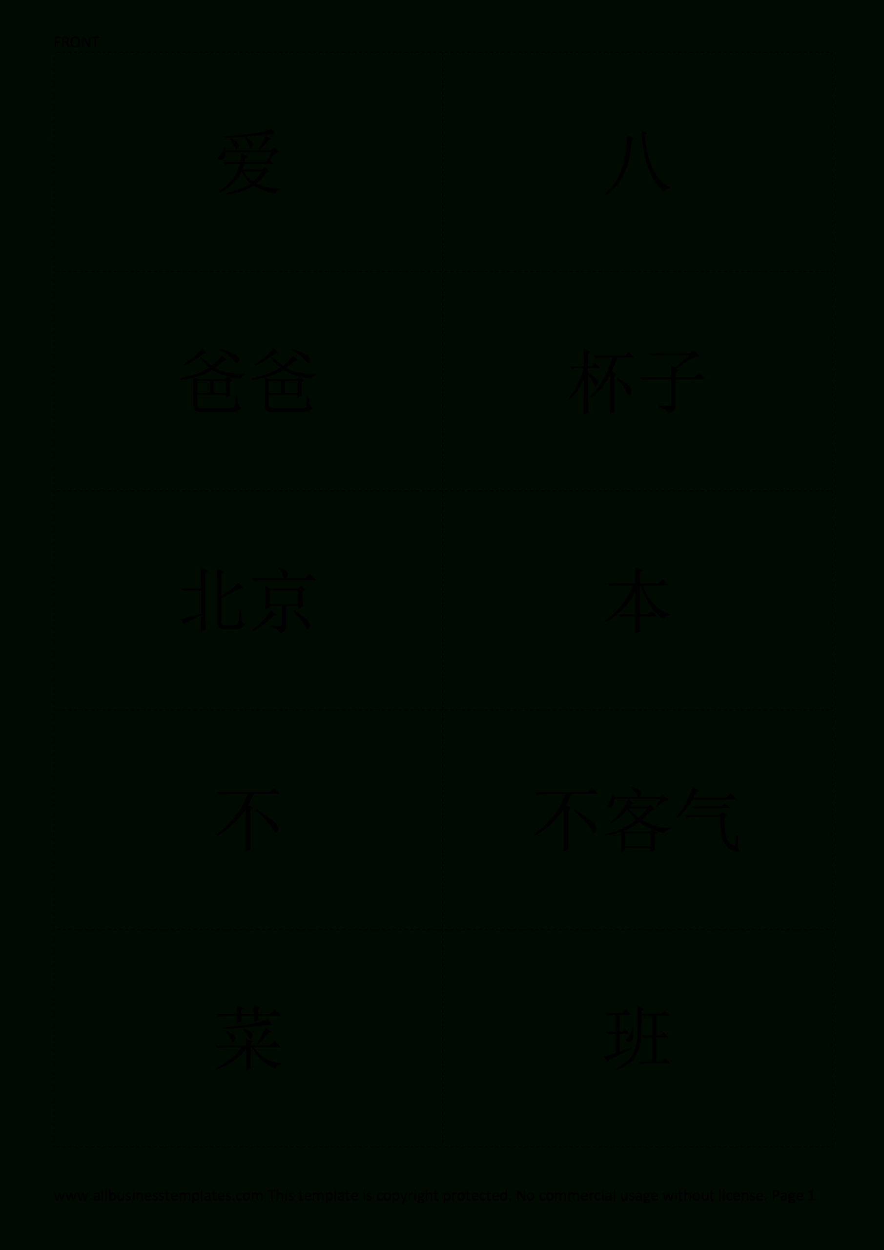Free Chinese Pdf Flashcard Hsk 1 | Templates At In Cue Card Template Word