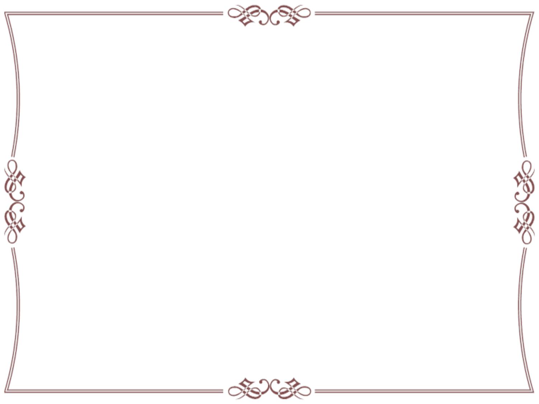 Free Simple Certificate Borders, Download Free Clip Art In Certificate Border Design Templates