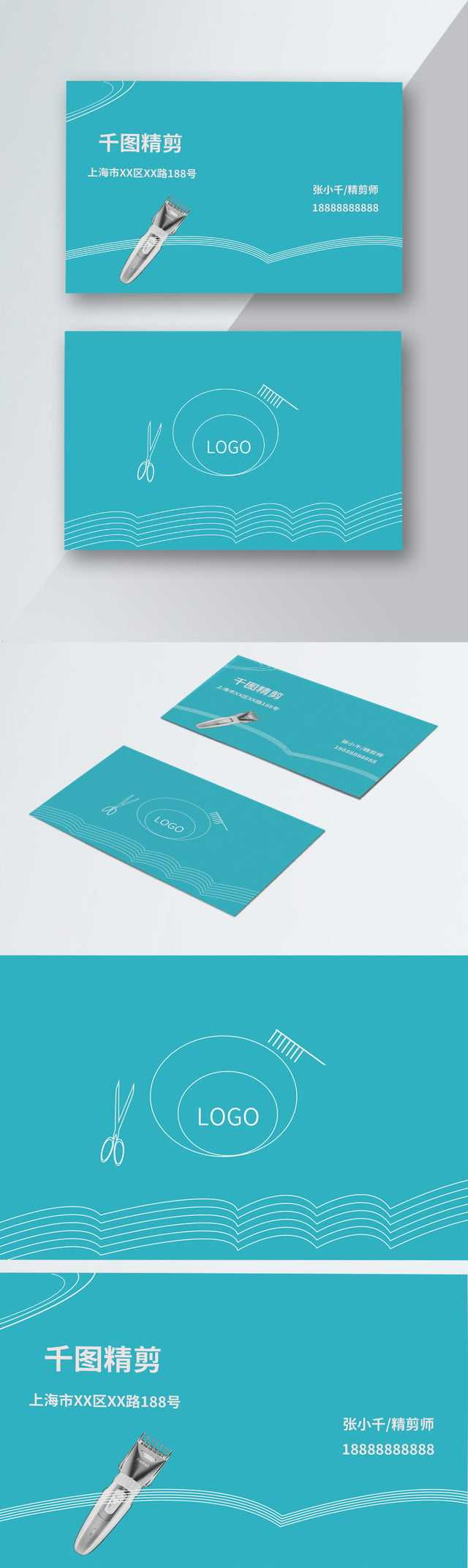 Haircut Business Card Barber Shop Business Card Hair Stylist With Regard To Hairdresser Business Card Templates Free
