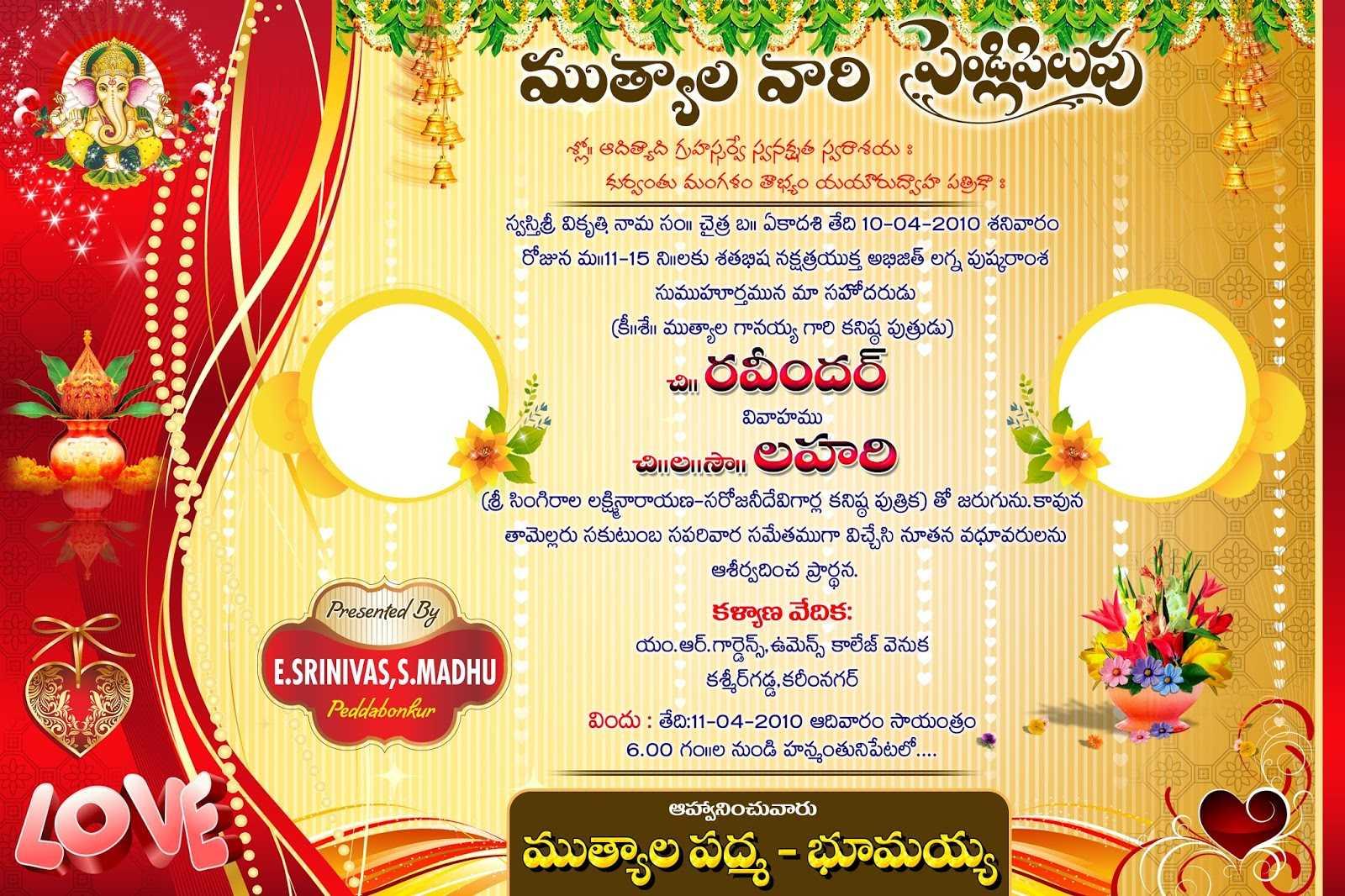 Indian Wedding Invitation Card Designs Free Download With Regard To Indian Wedding Cards Design Templates