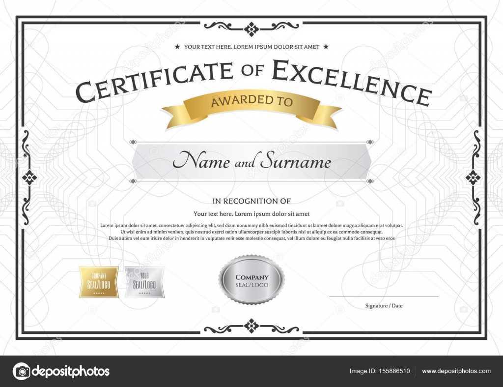 Printable Award Ribbon Templates | Certificate Of Excellence Inside Award Of Excellence Certificate Template
