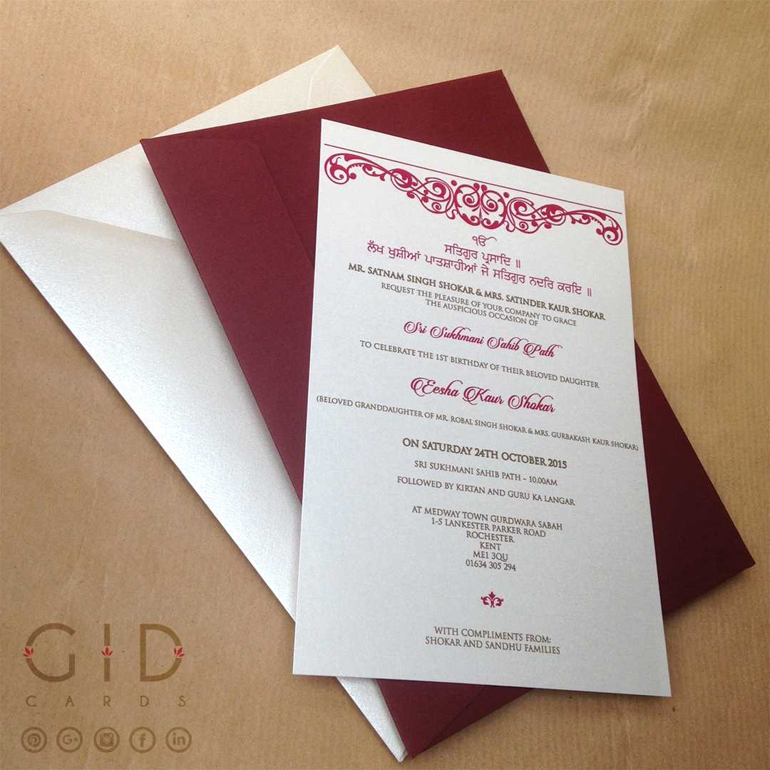 Sikh Faith Religious Invitations On Behance Pertaining To Death Anniversary Cards Templates