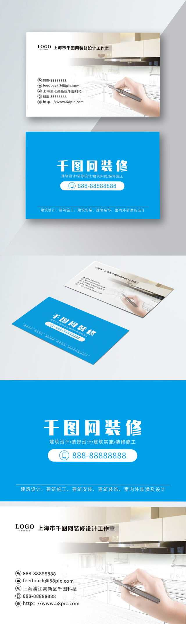 Simple Simple Business Card Architecture Construction With Construction Business Card Templates Download Free