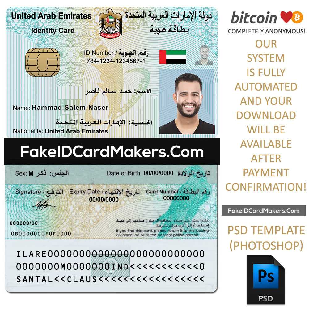 United Arab Emirates Id Card Template Psd [Proof Of Identity] With Texas Id Card Template